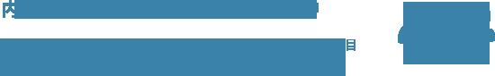 内部业务流程咨询,确认产品目标用户