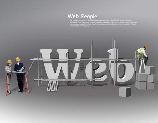 企业网站建设流程介绍